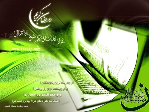 Islam wallpaper called Ramadan