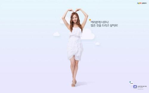 SNSD Seohyun Daum wolke
