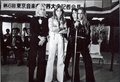 The Runaways in Japan - the-runaways photo
