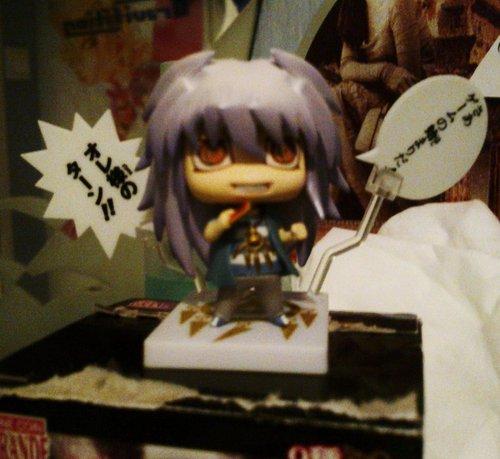 Yami Bakura minifigure