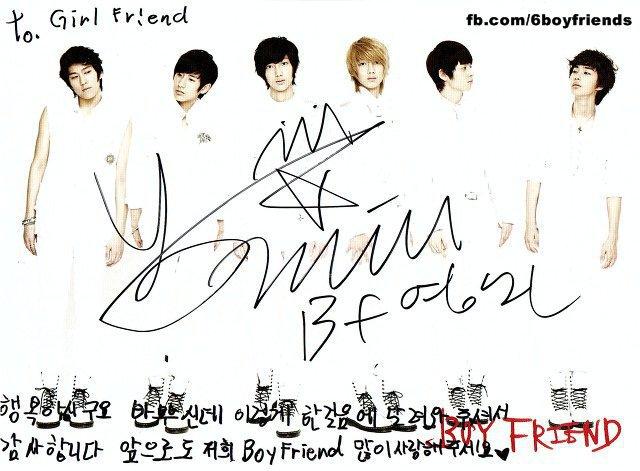 Boyfriend Logo Kpop | www.imgkid.com - The Image Kid Has It!