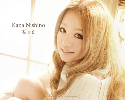 kana kawaii nishino 5e - photo #9