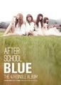 Afterschool BLUE
