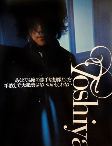 CD&DL Data Magazine - Toshiya