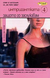 GG Book
