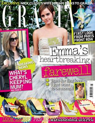Grazia (UK) - July