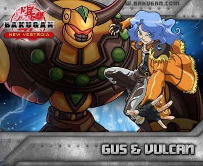 Gus kun