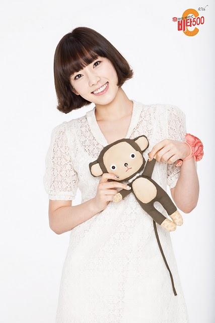 SNSD Taeyeon Vita500