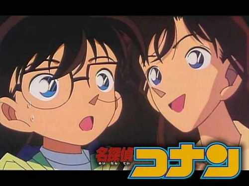 shinichi x ran wallpaper containing anime titled Shinichi & Ran