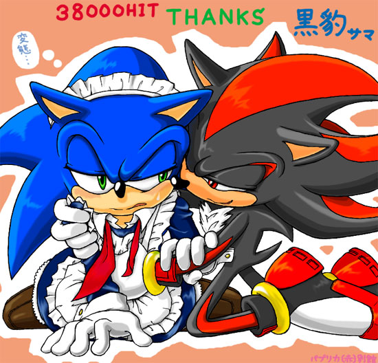 Sonic and shadow gay porn