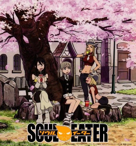Soul Eater Repeat दिखाना