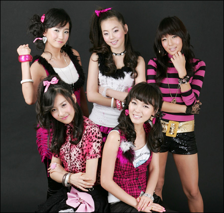 Girl Photo on Wonder Girls   Kpop Photo  23774038    Fanpop Fanclubs