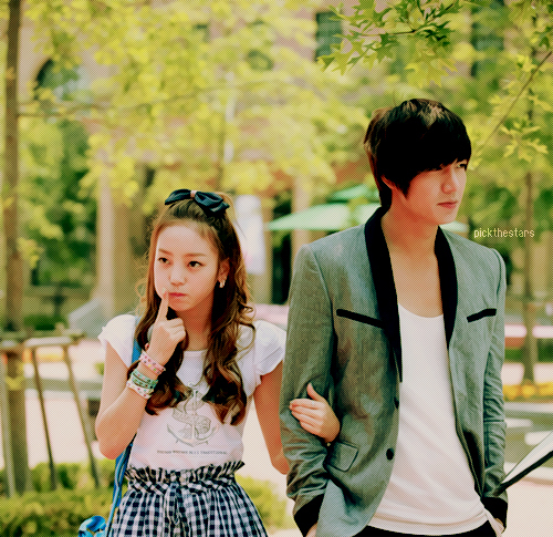 hara and lee min hoo