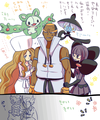 Marshal is Getting TOO much attention... - unova-elite-four photo