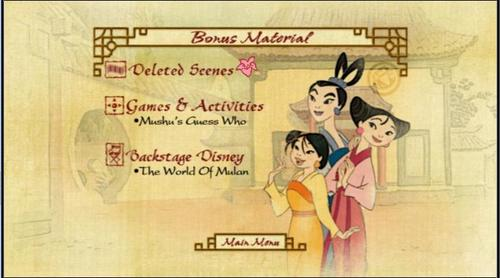 Mulan II screen shots and menus