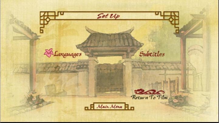 Mulan II screen shots and menus