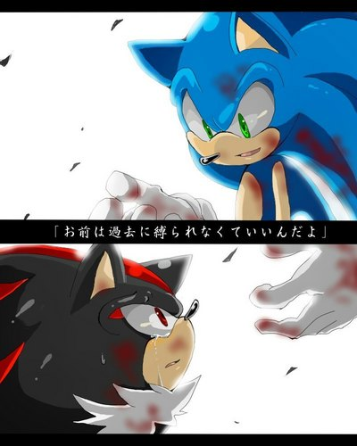 Sonadow. (Japanese)