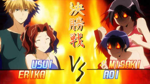 Takumi Usui x Misaki Ayuzawa karatasi la kupamba ukuta containing anime called Usui vs Misaki