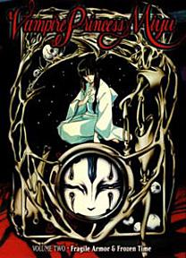 Vampire Princess Miyu Vol.2 DVD cover