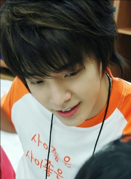 Lee Donghae Super Junior Photo, lee donghae super junior photo 23870344 fanpop lee donghae
