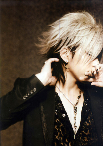 Aoi New Look (Summer 2011)