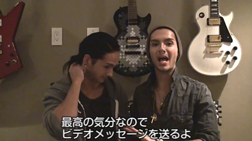 Bill And Tom