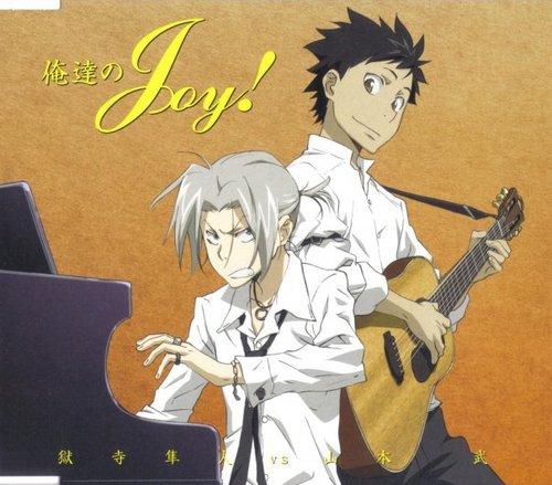 Gokudera and Yamamoto