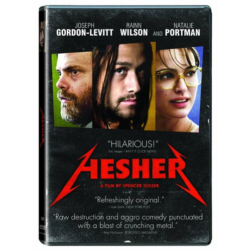 Hesher DVD cover