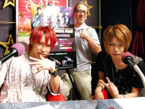 Ko-Ki and Shin BayFM