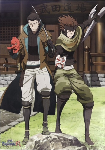 Kojuuro and Sasuke