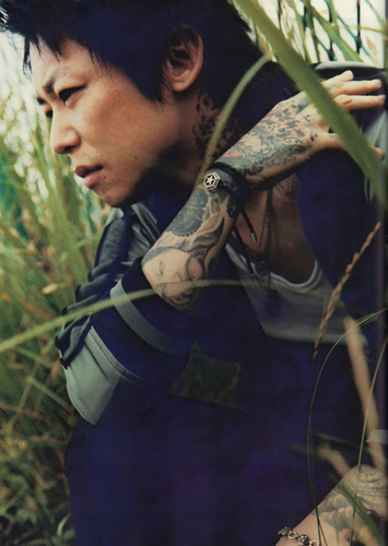 Kyo On Tattoo Bust Magazine