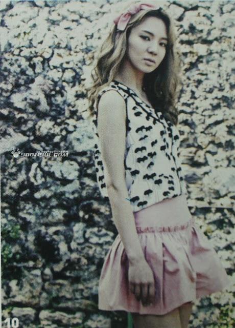 SNSD Hyoyeon Vogue Girl August 2011