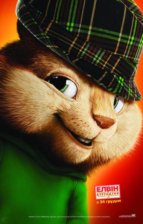 Theodore And Bella Card: Theodore The Chipmunk Images Theodoreable Theodore