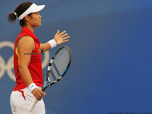 Li Na in Olympic Journey