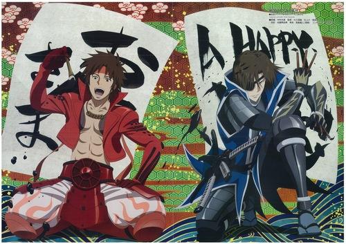 Yukimura and Masamune