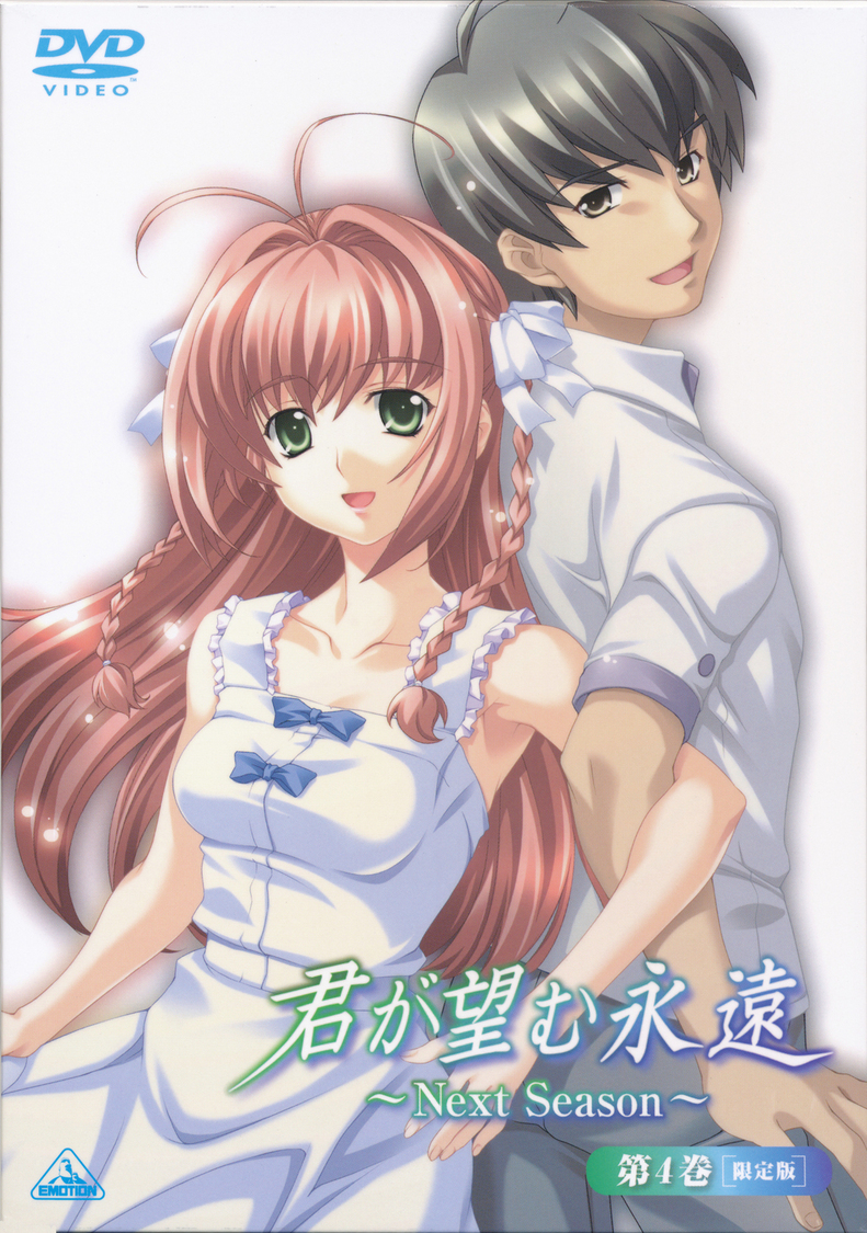 [Séries/Animes] Vos Ship - Page 2 Rumbling-hearts-rumbling-hearts-23934581-791-1125