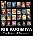 voice actor; rie kugimiya