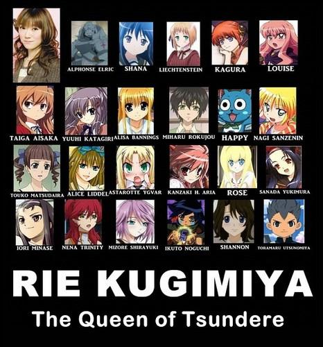 voice actor; rie kugimiya