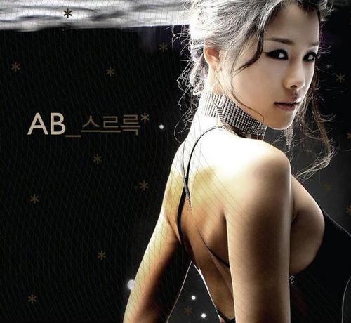 AB - Slip