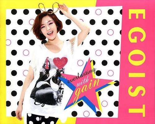 Brown Eyed Girls Ga In Egoist.