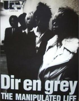 Dir en grey - The Manipulated Life Photobook Cover