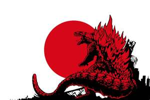 Godzilla wallpaper titled Godzilla