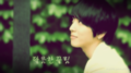 Lee Shin Wallpaper
