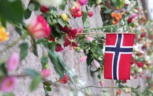 Oslo প্রদর্শিত হচ্ছে their প্রণয়