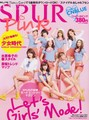 SNSD Spur Pink Magazine July 2011