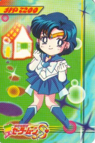 Sailor Mercury चीबी