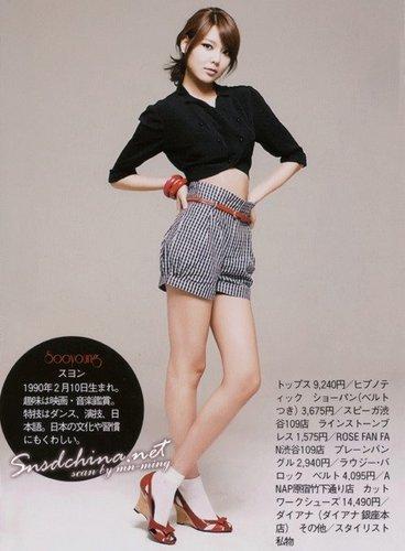 SooYoung SNSD rayon, ray Magazine