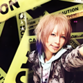 Takeru - sug photo