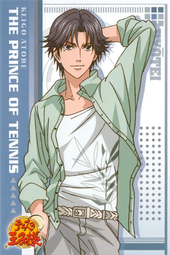 ¿Cómo entrar? e Inscripciones.   Atobe-Keigo-prince-of-tennis-24165168-668-1000