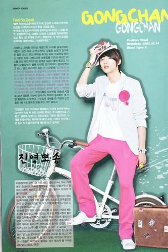 B1A4 wallpaper probably containing a sign, a well dressed person, and an outerwear called B1A4 – Inkigayo Magazine June Issue '11